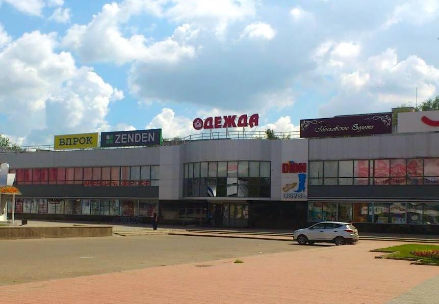 офис банка хоум кредит в перми адреса кредит 70 000 рублей